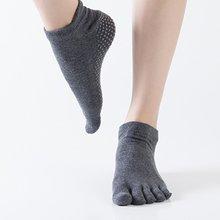 1 Pair Of Men Women Yoga Socks Anti-skid Breathable Fitness Pilates Socks Dancing Gym Non Slip Cotton Socks With Socks Heel 1pair lot men s cotton non slip yoga socks with floor pilates socks anti skid breathable socks