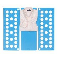 Одежда складные доски футболки папка легко и быстро для ребенка складывать одежду складные доски Прачечная папки одежды доска