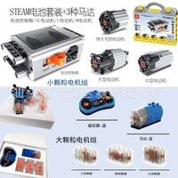 Technic Motor Compatible legoinglys Technic Motor Function For 42009 Crane MK II Set Kids Toys Building Blocks Br