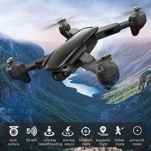 SG701S 5G Wifi GPS Drone plegable RC con 4K Cámara Dual posicionamiento de flujo óptico sin cabeza modo Waypoint sigue en RC Quadcopter