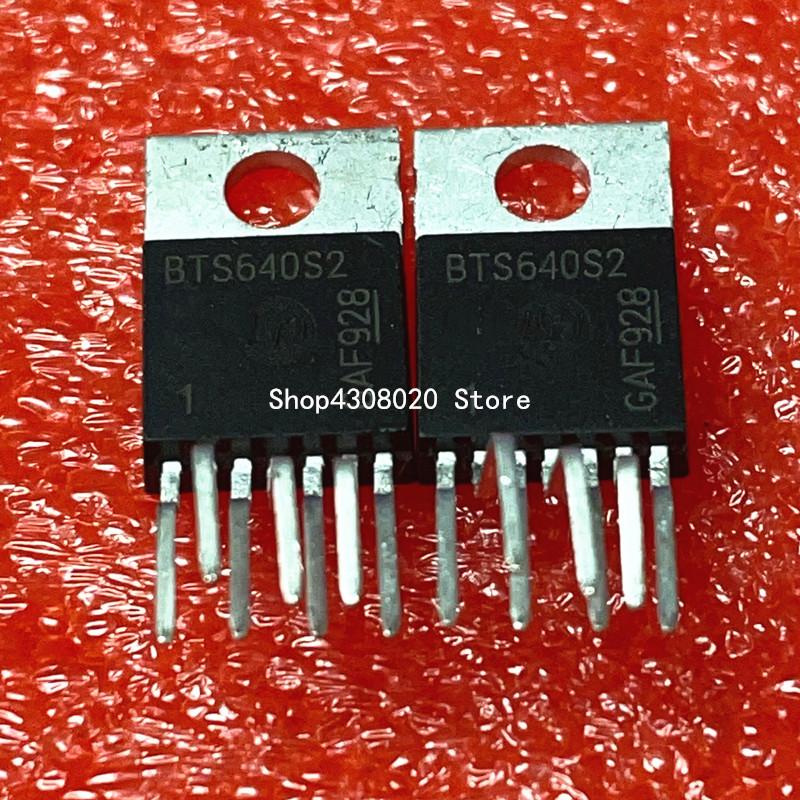 5PCS BTS640S2 TO-220 100% New original