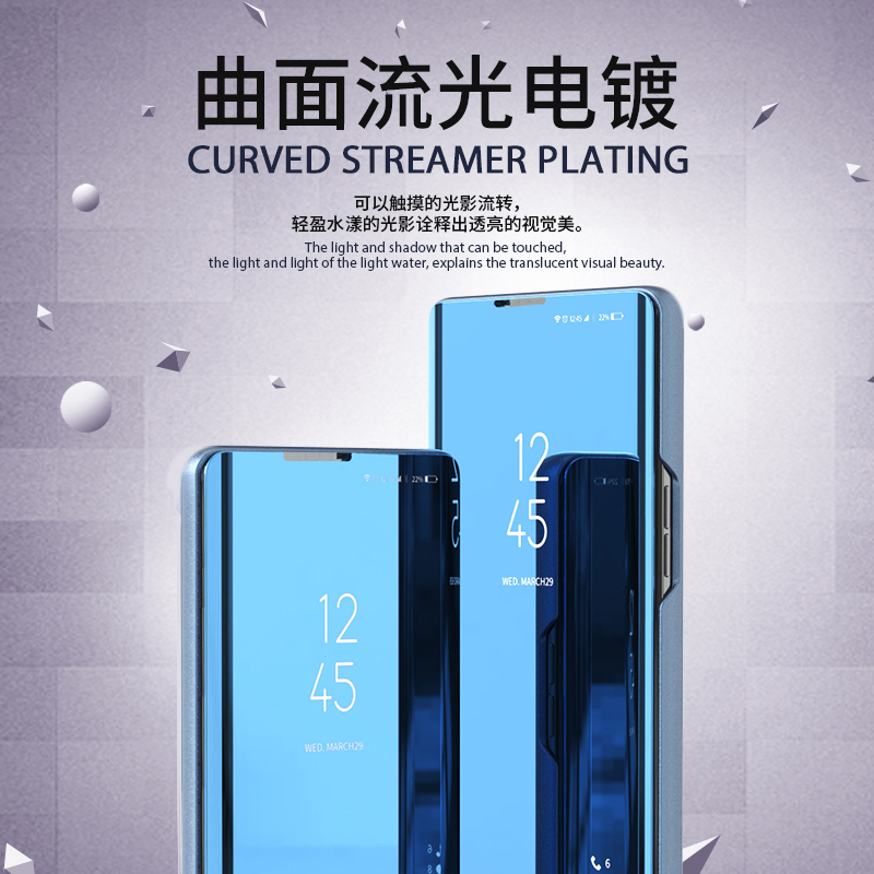 Smart Mirror Flip Case For Samsung Galaxy A12 A32 A52 A72 A82 A02 A21S A31 A41 A51 A71 S20FE S21 Plus M21 M31 M51 S10 Lite Cover