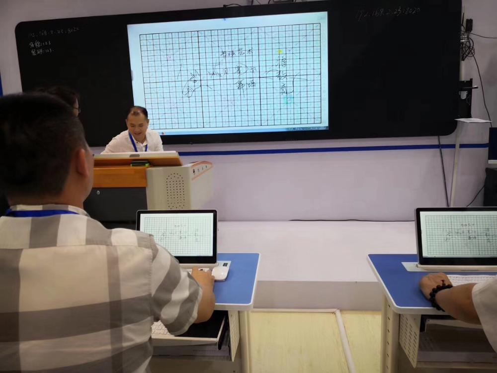 Classroom 65 75 85inch AIO Nano Interactive School Teaching Touch Screen Digital/electric Blackboard