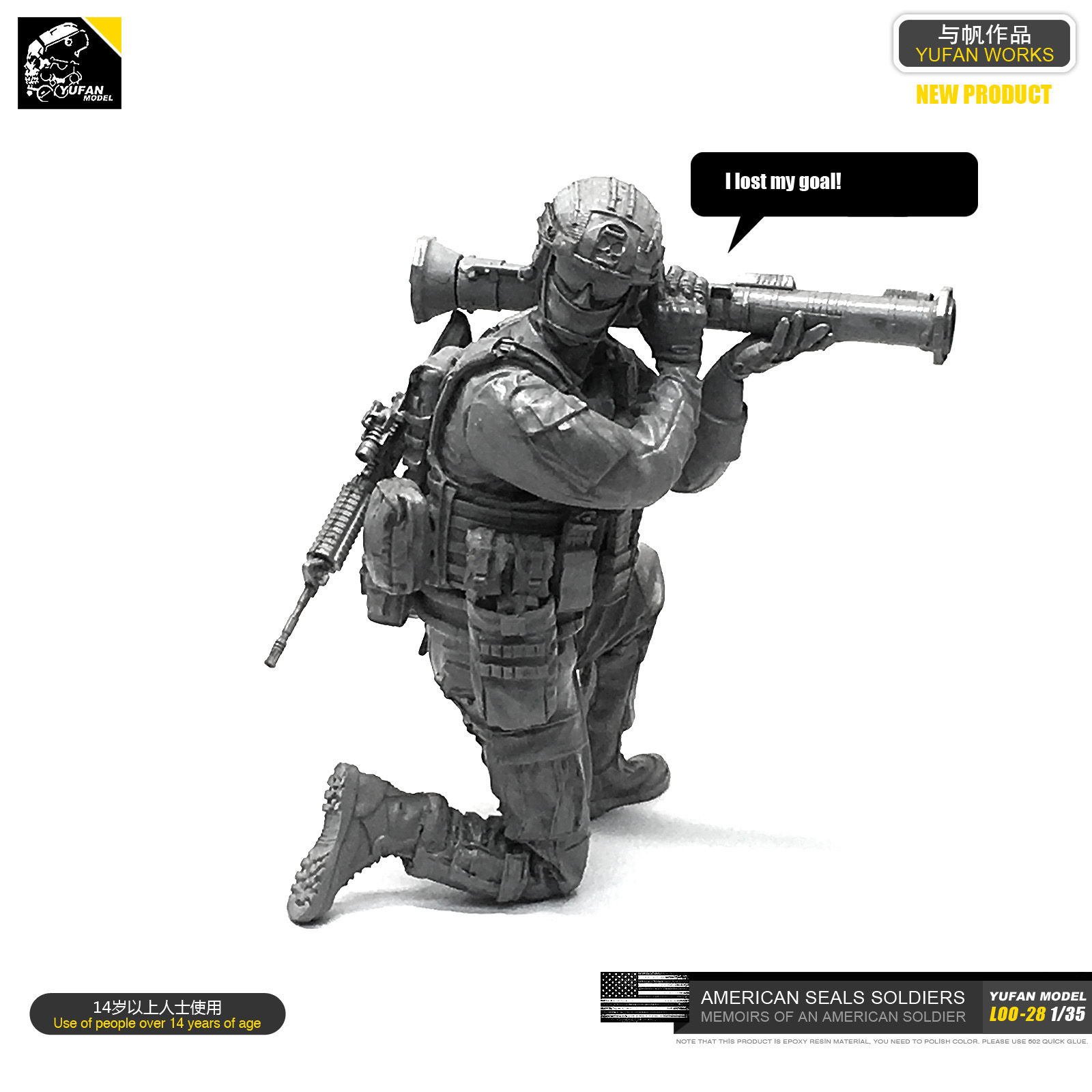 1/35 Resin Kits US Navy SEAL Anti-armor Resin Soldier Self-assembled LOO-28