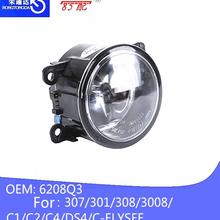 Front fog light OEM 6208Q3 for Citroen peugeot 307 308 301 406 407 607 3008