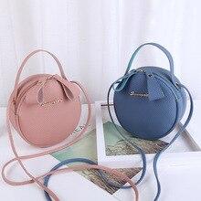 цена Summer bag cute small bag shoulder bag hand-held bag makeup bag small round сумки женские кошелек женский сумка через плечо онлайн в 2017 году
