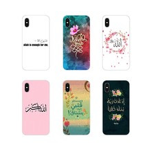 Silicone Phone Cover Bag For Xiaomi Redmi Note 3 4 5 6 7 8 Pro Mi Max Mix 2 3 2S Pocophone F1 Muslim Surah Ikhlas Islamic Quotes(China)