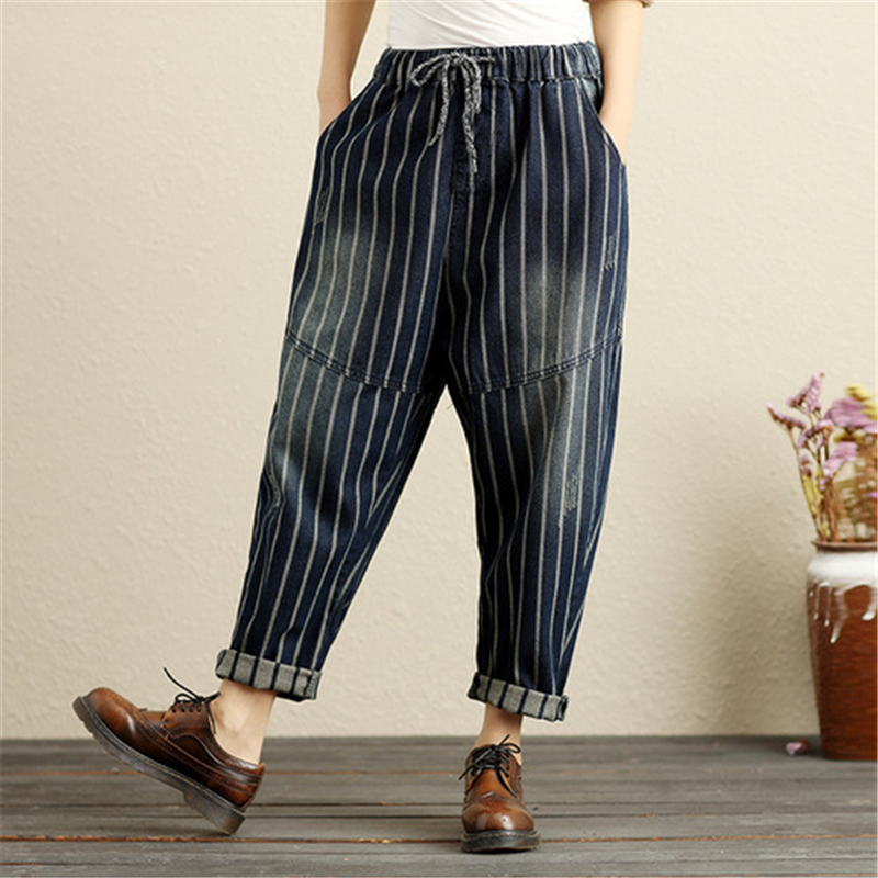 Women Spring Fashion Korea Style Elastic Waist Striped Oversized Vintage Harem Pants Female Ankle Length Casual Jeans Trousers