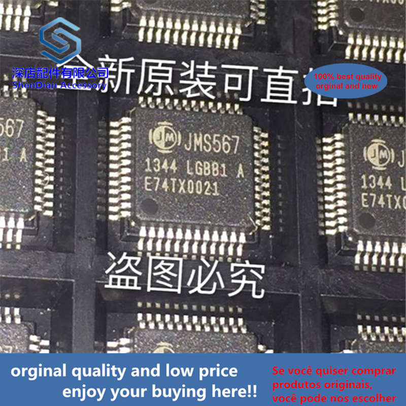 5pcs 100% Orginal And New JMS567-LGBB1A QFP48 JMS567 JM5567-LGBB1A  Best Qualtiy