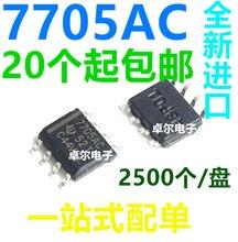 100% новый и оригинальный TL7705ACDR 7705AC SOP8 TL7705 TL7705AC в наличии (10 шт./лот)