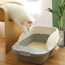 Cat Toilet Deodorant Litter-Box Basin Anti-Splashing Full-Semi-Closed Small Feces Large