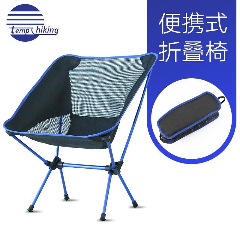 Outdoor Oxford Cloth Light Moon Chair Camping Fishing Chair Folding Aviation Aluminum Beach Chair Outdoor Folding Stool