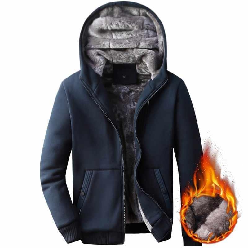 Coreano Slim Fit Mens Con Cappuccio Cappotto casual Inverno Della Pelliccia del Rivestimento Caldo Streetwear Maschile di Cotone A Maniche Lunghe Felpe Outwear Cappotti