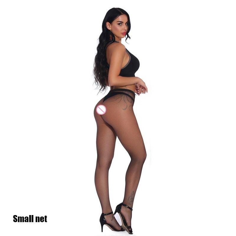 small net