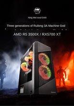 AMD R5 3500X/RX5700XT Desktop Computer Hoch Kompatibel E-Sport Spiel Host/DIY Host/Office Home montage Maschine Gi44