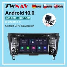 Автомобильное мультимедийное радио android 100 для nissan x