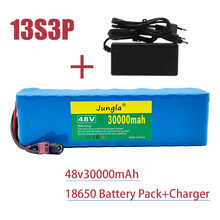 48v lithium ion battery 48v 30Ah 1000w 13S3P Lithium ion Battery Pack For 54.6v E-bike Electric bicycle Scooter with BMS+charger