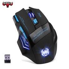 เมาส์สำหรับเล่นเกมไร้สาย 2.4G 2400dpi 7 ปุ่มเกม LED Backlit Gaming Mice สำหรับ DOTA CS PUBG