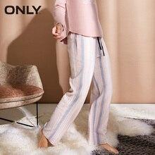 Apenas calças de pijama listradas finas de ajuste solto feminino homewear