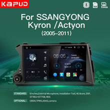 Kapud Octa-Core Android 10,0 coche Radio Video 8