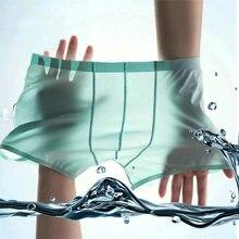 2/3/pcs/Lot Men's Underwear Boxer Mesh Men's Ice Silk Ventilation Breathable Cool Men's Underwear Mesh Shorts