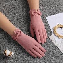 Плотные теплые женские перчатки зимние варежки с пальцами милые