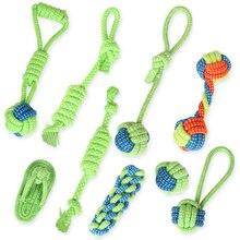 Собака игрушка жевательная на веревке для собак обучения чистке