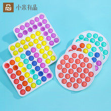 Rainbow Push Pop Bubble Fidget Toy Silicone Funny Sensory Toy Autism Toy For Adult Kids Relieve Stress from Xiaomi Youpin