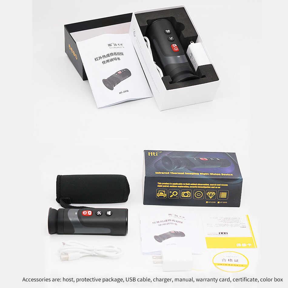 HT220D Инфракрасный Тепловизор с ночным видением, поисковый тип, для охоты, гор и спасения