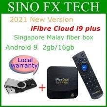 High Opinionสิงคโปร์Stable Star Hubทีวีกล่องความล่าช้าSmoothเส้นใยกล่องIFibre Cloud I9 Plus 2Gb 16Gbการรับประกันท้องถิ่น