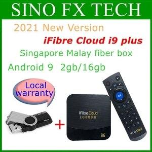 Image 1 - Yüksek görüş singapur istikrarlı ücretsiz yıldız hub tv kutusu kısa gecikme pürüzsüz fiber kutusu iFibre bulut i9 artı 2gb 16gb yerel garanti