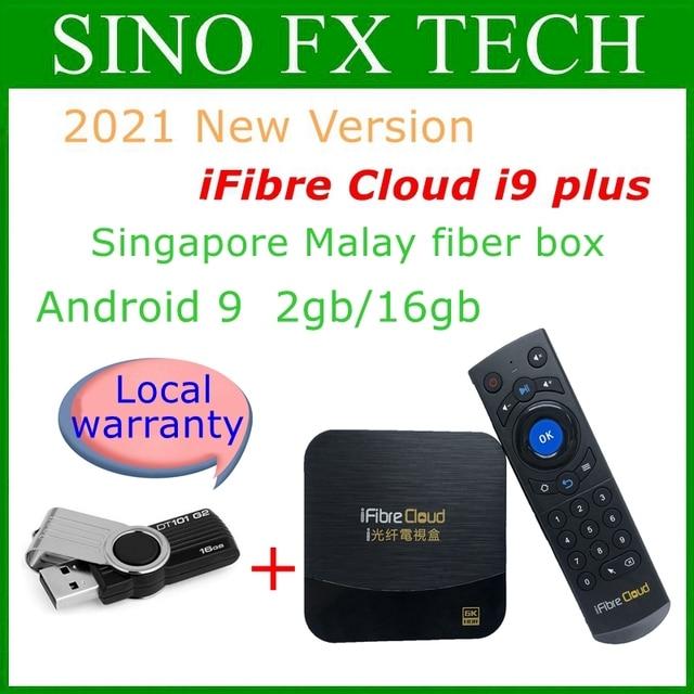 Yüksek görüş singapur istikrarlı ücretsiz yıldız hub tv kutusu kısa gecikme pürüzsüz fiber kutusu iFibre bulut i9 artı 2gb 16gb yerel garanti