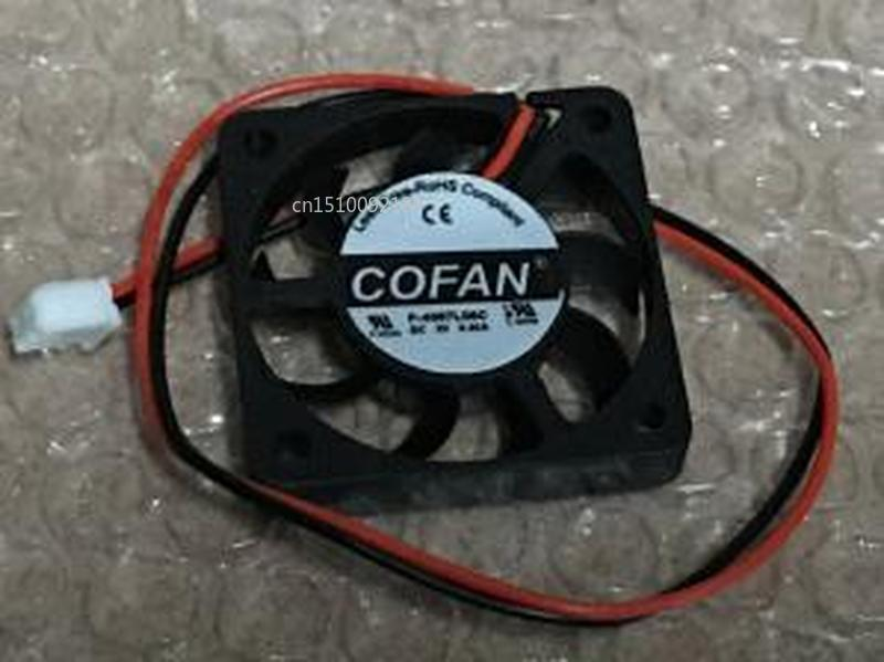 For COFAN F-4007L05C Server Cooler Fan DC5V 0.05A 40x40x07mm 2-wire Free Shipping