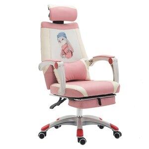 Image 2 - Escritório de escritório escritório escritório escritório escritório escritório escritório mobiliário de couro computador poltrona cadeira silla cadeira de jogos