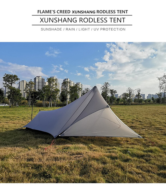 Ultralight Xunshang Flames Creed  Tent 20D Silicon shelter 3