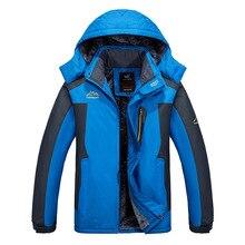 Большие размеры, куртка-дождевик, бархатная Толстая ветронепроницаемая водонепроницаемая куртка