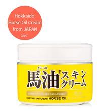 Giappone olio di cavallo super Idratante Crema per il viso per la cura della pelle sensibile, corpo a mano piede la cura dei capelli per le donne incinte e neonati 220g