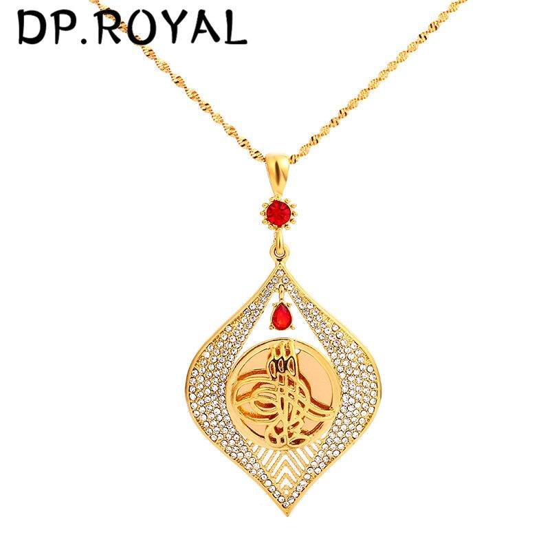 New Islam Muhammad Coin Bracelet Turkey Muslim Allah Cuff Blue Eye Bangle Middle East Arab Dubai Leather Jewelry Men Women Gift