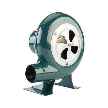 Haushalt gebläse Eisen Grill gebläse Mini kreisel gebläse 220V 30 W-80 W