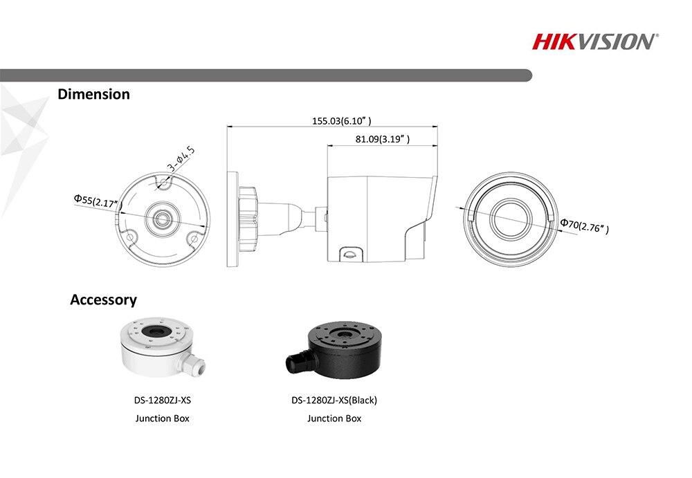 hikvision h.265