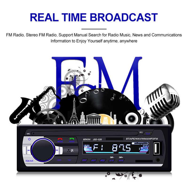 カーステレオラジオ fm 入力レシーバ usb 12 12v ダッシュ 1 喧騒車のマルチメディアプレーヤー bluetooth autoradio MP3 音楽プレーヤー