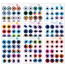 Glass Doll Chips Paper Customized-Accessories Eyeball 20pcs/Sheet Eye-Stickers Transparent