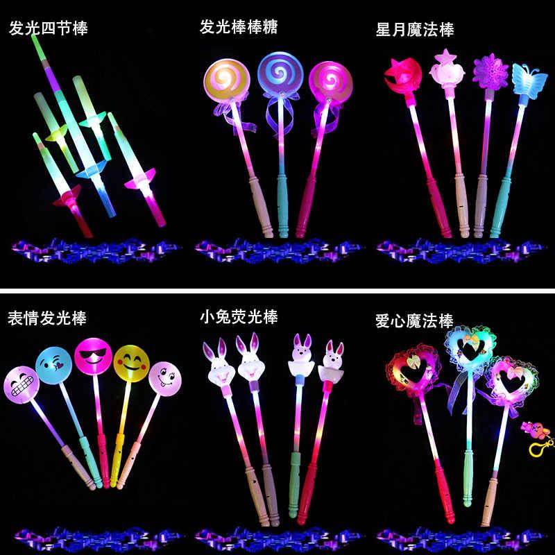 Varita mágica de piruleta brillante corazón Hada Flash Stick juguete para niños cabina de mercado nocturno fuente de artículos