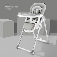 Baby Dining Chair Household Eating Table Infant Foldable Portable Multi functional Children Seat