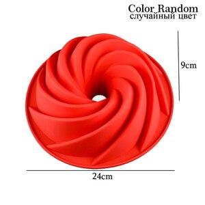 24x10 см большая спиральная форма пищевого силикона в комплекте форма для торта сковорода 3d рифленая форма для торта хлебобулочные жаропрочн...