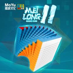 MoYu Meilong 10x10x10 11x11x11 Cubing Classroom Magic Cubo Puzzle High Level Speed Cube 11x1110x10 Professional Educational Toys