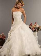 Дешевые Свадебные платья тафта цвета слоновой кости и органза