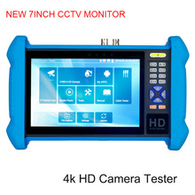 7 inch H.265 4K CCTV Tester monitor Analog camera tester support Built-in wifi TDR  RJ45 cable test IP Camera tester