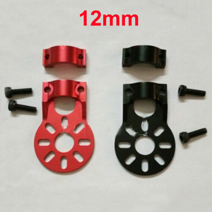 Image 2 - 4PCS 12mm 16mm Motor Fixture Mount Fixed Base Seat Holder Bracket for Carbon Tube RC Quadcopter Multicopter Drone Spare Parts