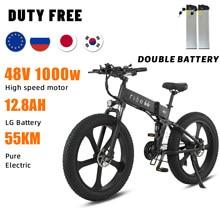 Электрический велосипед 1000 Вт 12.8ah горный велосипед 26 дюймов складной электрический велосипед утилита Ebike пляжный велосипед 26